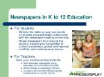 newspapers in k to 12 education