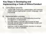 key steps in developing and implementing a code of ethics conduct10