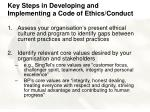 key steps in developing and implementing a code of ethics conduct6