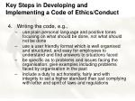 key steps in developing and implementing a code of ethics conduct8