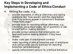 key steps in developing and implementing a code of ethics conduct9
