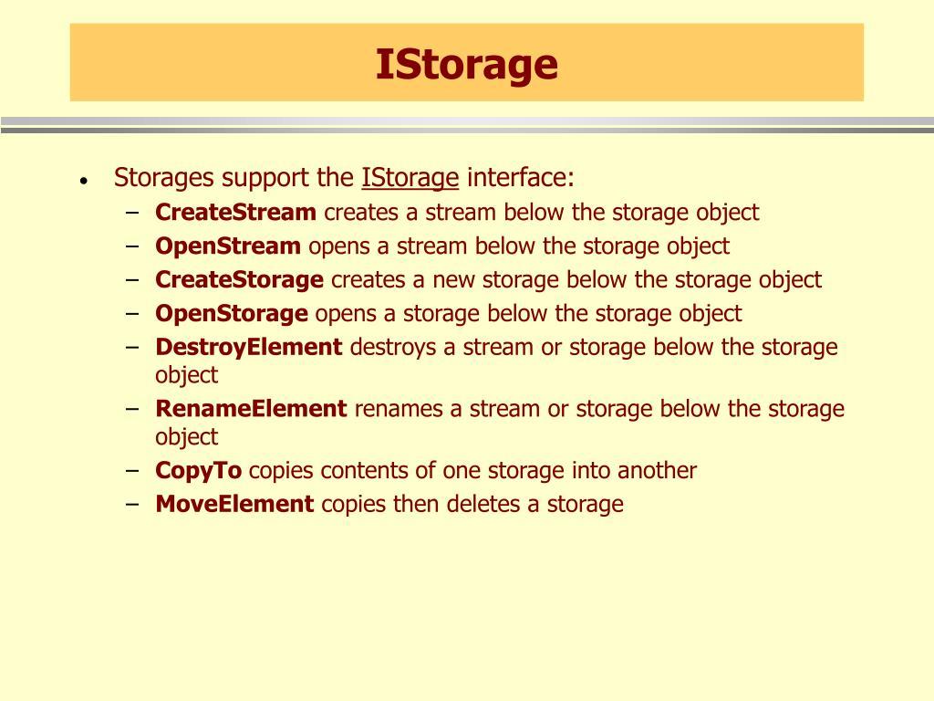 IStorage