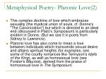 metaphysical poetry platonic love 2