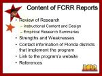 content of fcrr reports7
