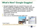 what s new google goggles