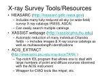 x ray survey tools resources