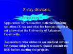 x ray devices13