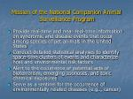 mission of the national companion animal surveillance program