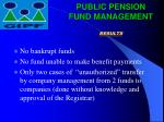 public pension fund management results
