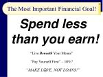 the most important financial goal