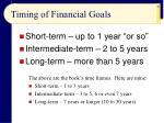 timing of financial goals