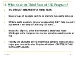 4 what to do in third year of ug program23