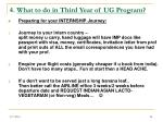 4 what to do in third year of ug program26