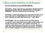 4 what to do in third year of ug program27