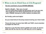 4 what to do in third year of ug program28