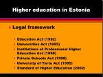 higher education in estonia