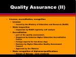 quality assurance ii