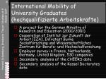 international mobility of university graduates hochqualifizierte arbeitskr fte