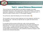 tool 2 lateral distance measurement