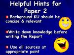 helpful hints for paper 244