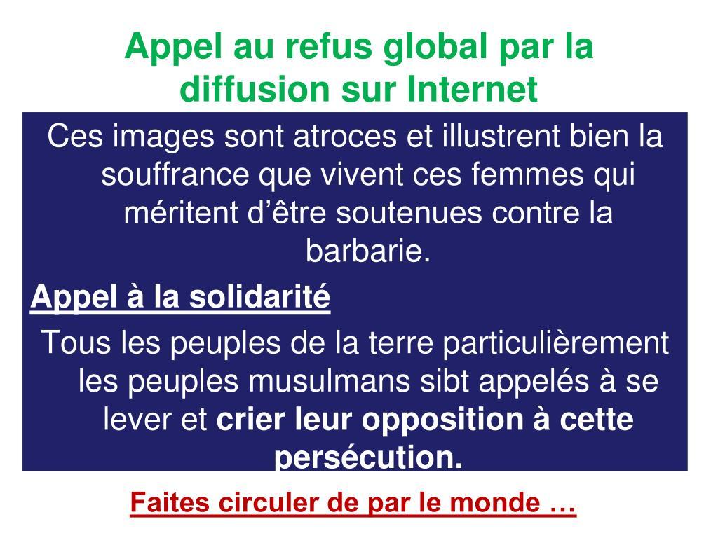 Appel au refus global par la diffusion sur Internet