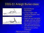 ddg 51 arleigh burke class