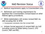 nao revision status