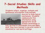 7 social studies skills and methods