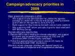 campaign advocacy priorities in 2009