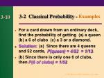 3 2 classical probability examples