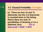 3 2 classical probability examples11