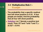 3 4 multiplication rule 1 example38