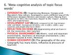 6 meta cognitive analysis of topic focus words