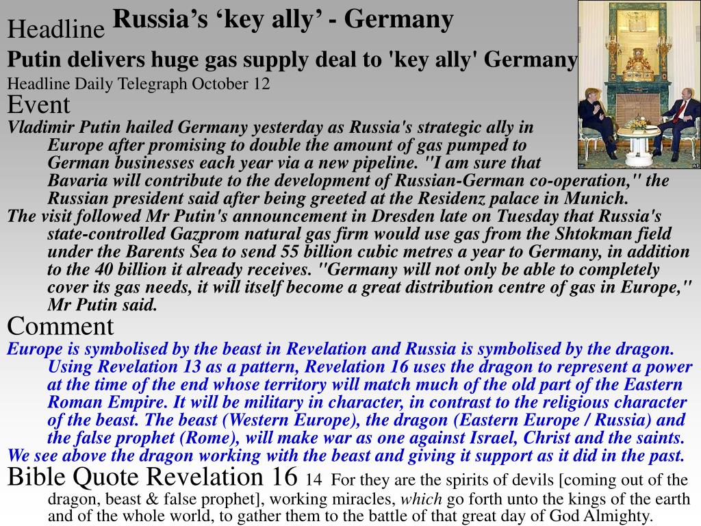 Russia's 'key ally' - Germany