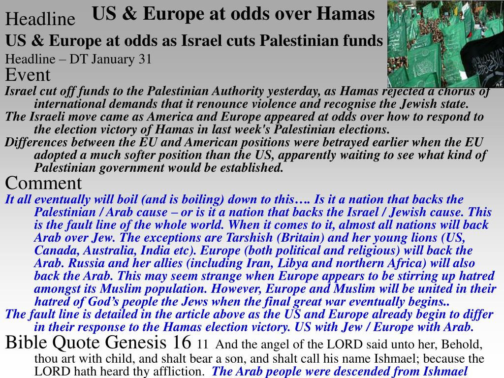 US & Europe at odds over Hamas