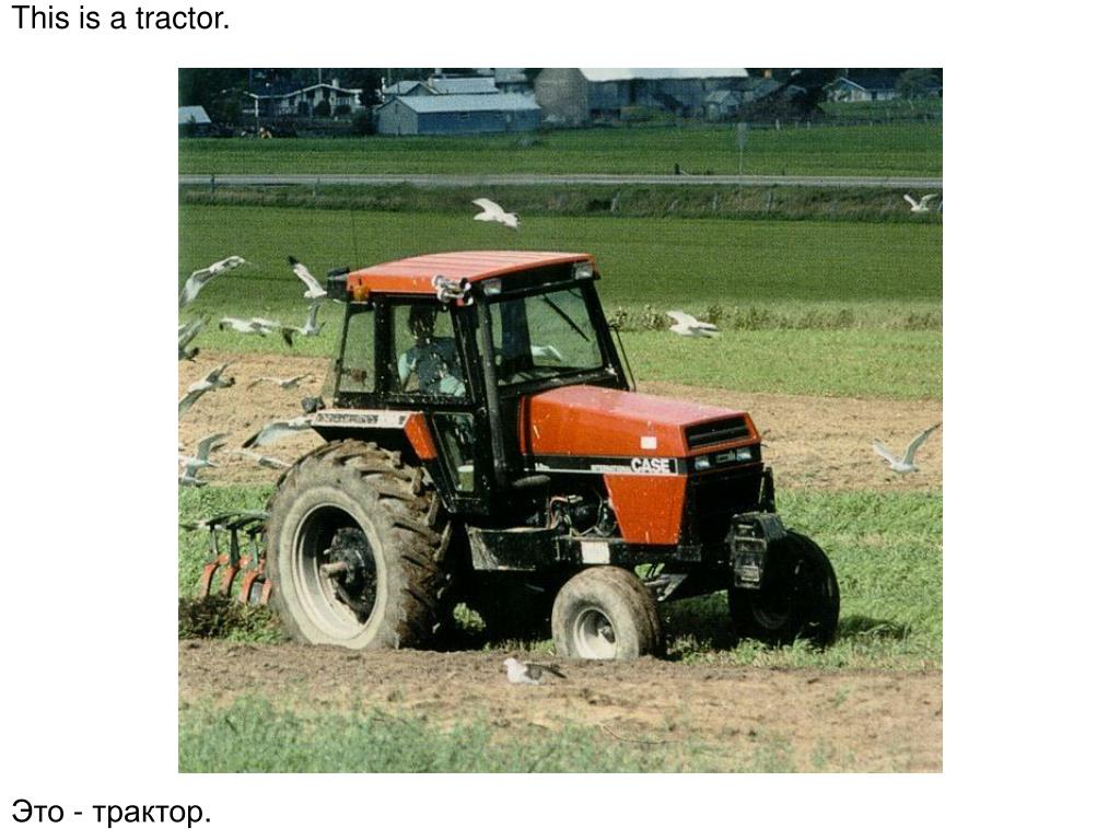 this is a tractor l.