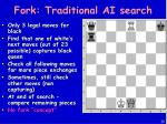 fork traditional ai search
