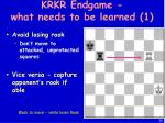 krkr endgame what needs to be learned 1