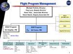 flight program management
