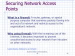 securing network access points
