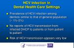 hcv infection in dental health care settings
