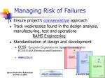 managing risk of failures