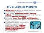 itu e learning platform