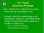 u11 team selection process
