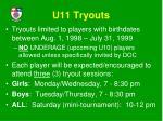 u11 tryouts