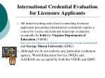 international credential evaluation for licensure applicants