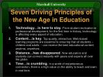 seven driving principles of the new age in education