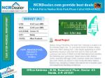 ncrdealer com provide best deals3