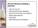 hp ux patching building a patchset