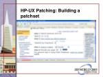 hp ux patching building a patchset42